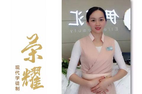 伊丽汇荣耀 | 李丽霞美容师故事:我做到了,剩者为王!