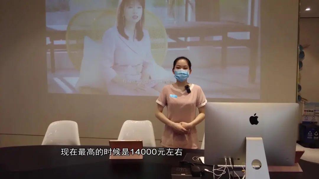【美容师成长记】20岁多女生收入从3500元到14000元,靠的是什么呢?