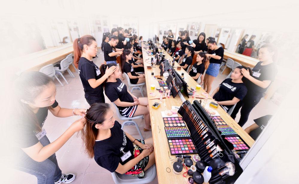 化妆造型培训班